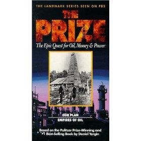 prize-movie
